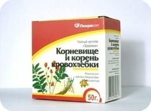 Кровохлебка, корневища и корни (измельченные) купить в Москве: цены и отзывы - Миллион Подарков