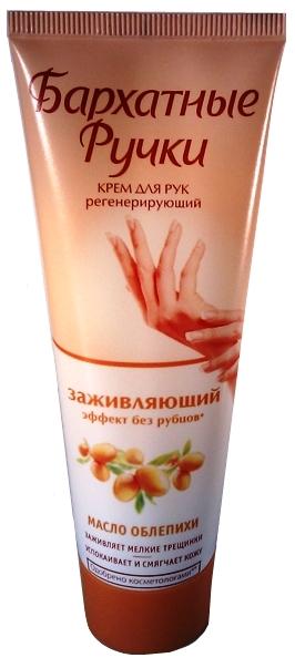 Заживляющий крем своими руками