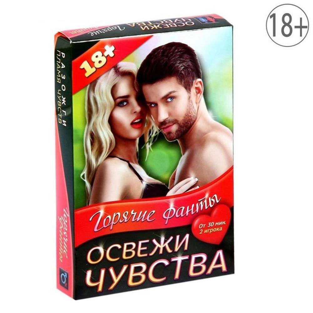 seks-zadaniya-dlya-dvoih