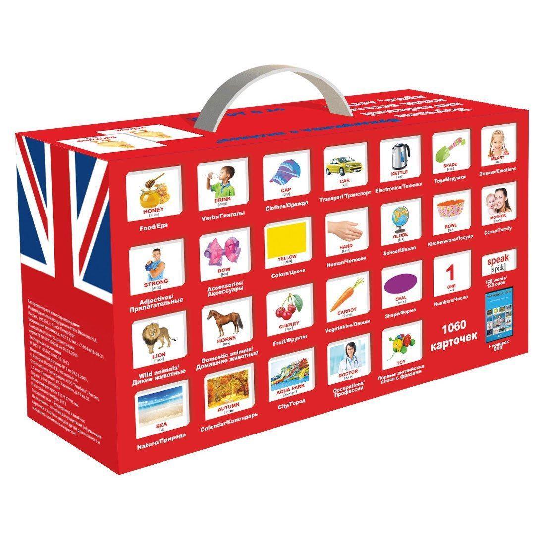 Подарок для учащего английский