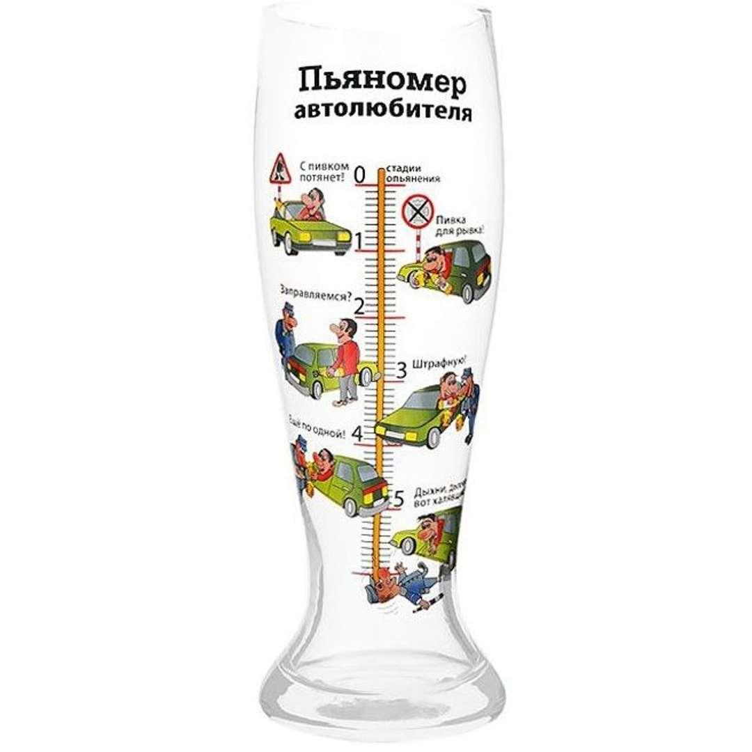 Магазин прикольных подарков Киев - купить 2