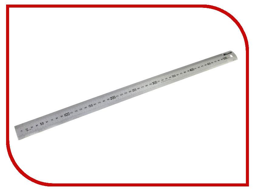 Spulenschrank 50 cm mit
