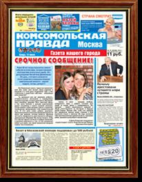 Поздравление с днем свадьбы молодым на татарском языке