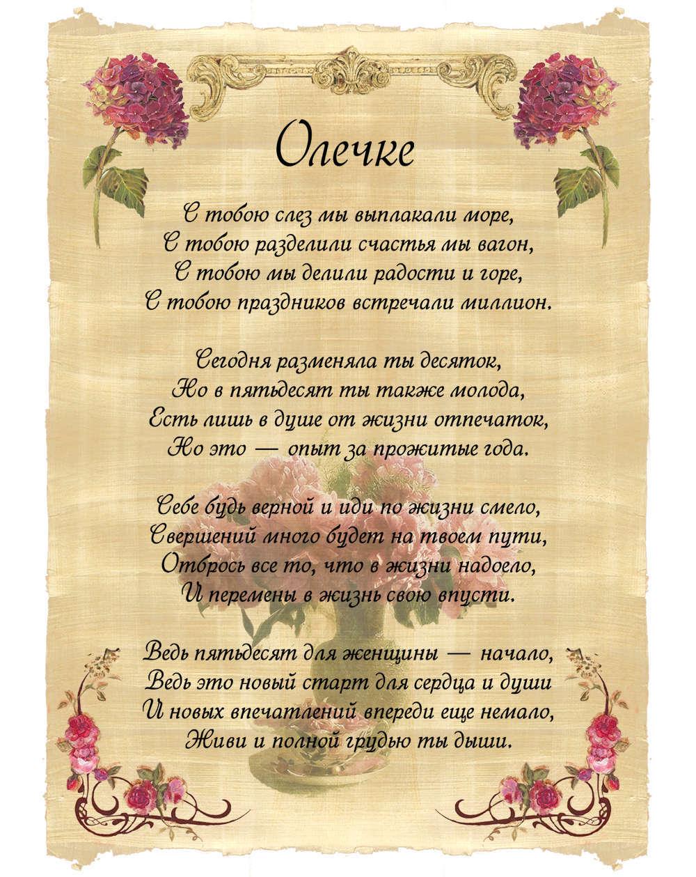 Поздравления Женщине Прикольные с днем рождения 66