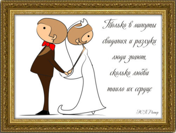 Плакат ко дню свадьбы своими руками с фото