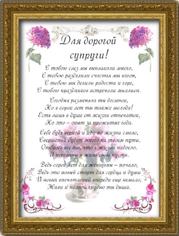 «Онлайн Милая Леди Смотреть Онлайн» / 2004