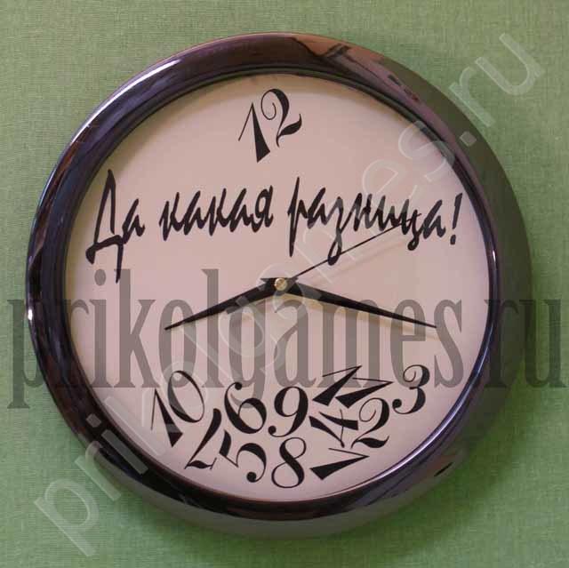 Наручные часы Mitya Veselkov MV-071 Да какая разница на