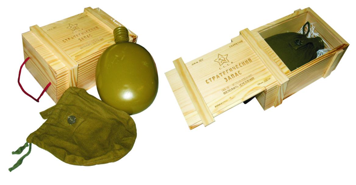 Подарок отставному военному 86