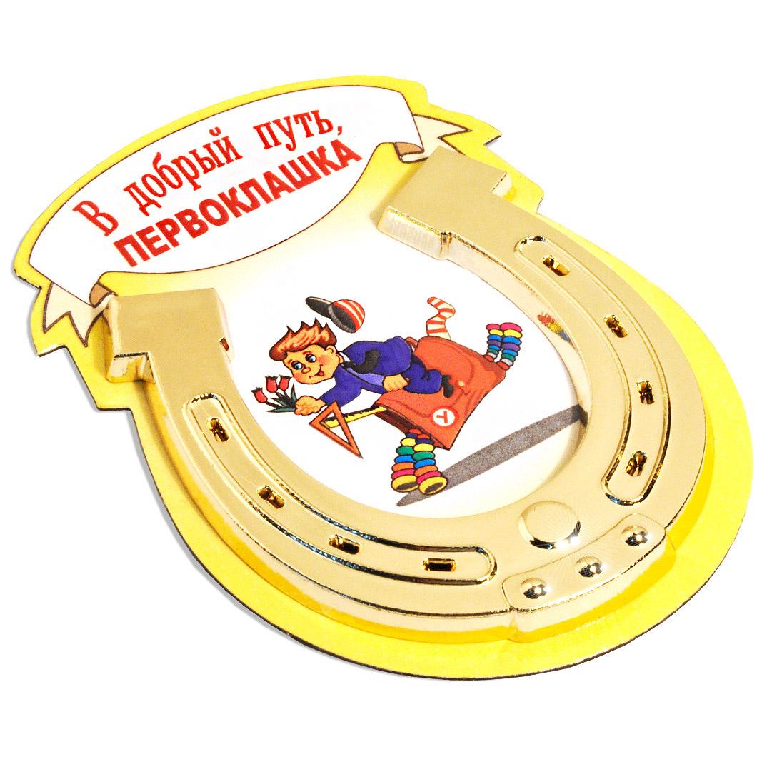 Сувениры, подарки и сувенирная продукция с логотипом оптом