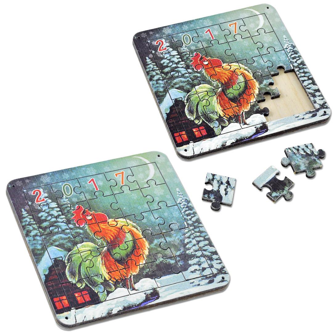 Пожелание к подарку головоломка 85
