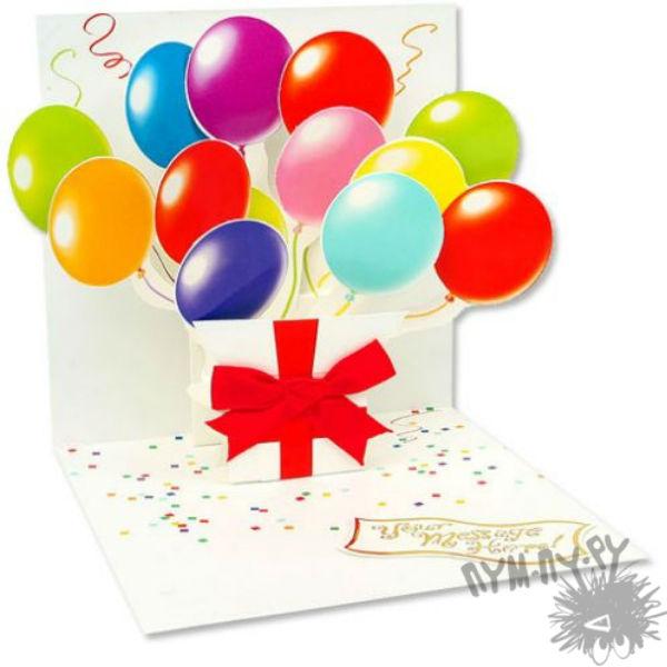 Объемная открытка с шариками на день рождения своими руками
