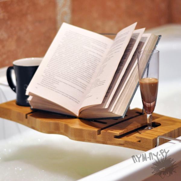 Столик для ванны - прекрасный подарок для тех кто любит понежиться в ванной. . Т