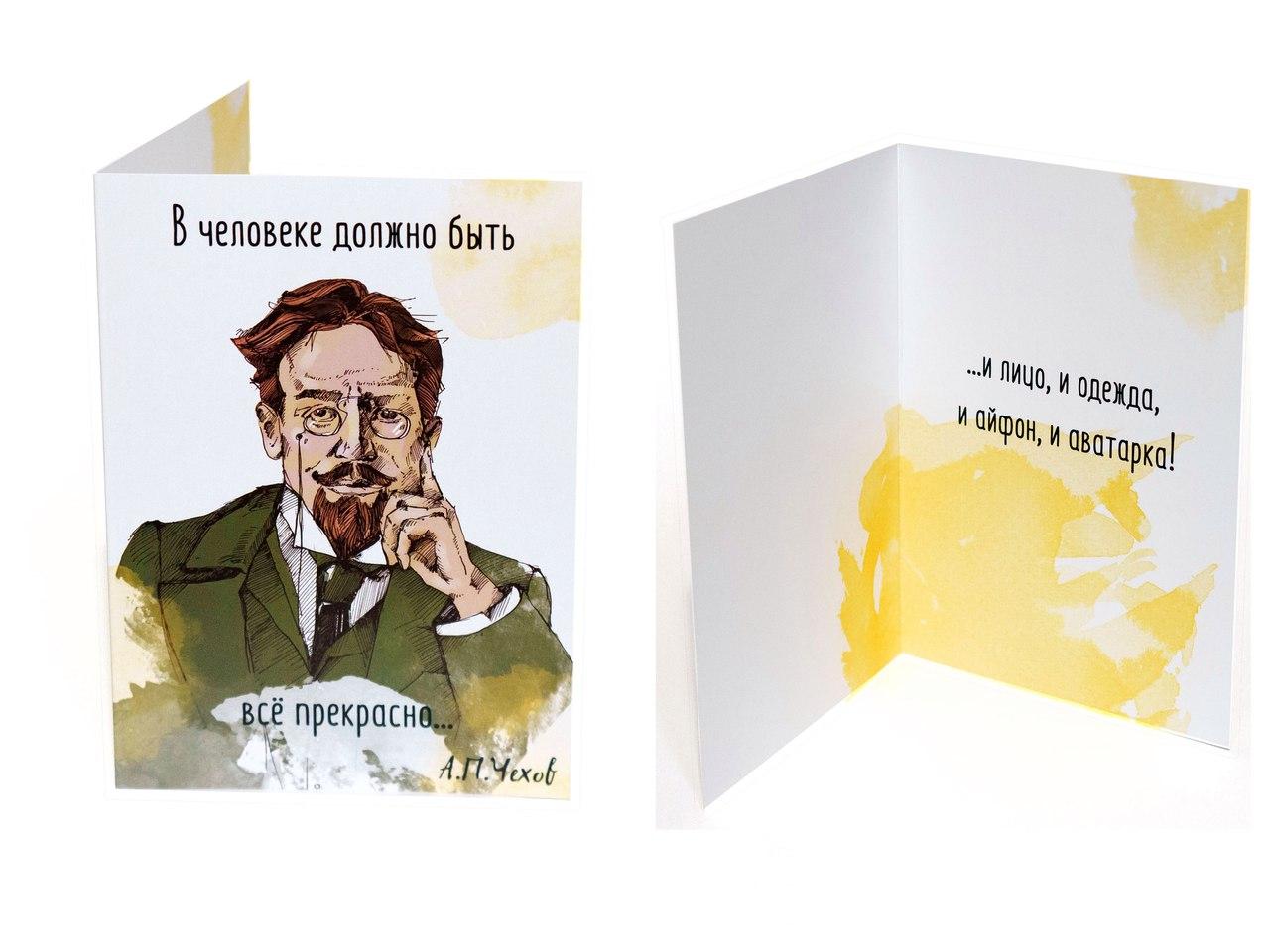 Стихи про день рождения известных поэтов: Красивые. - РуСтих 63