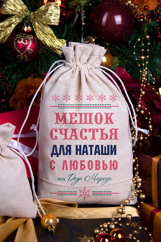 Стихи к подарку символические 28 поздравлений 33