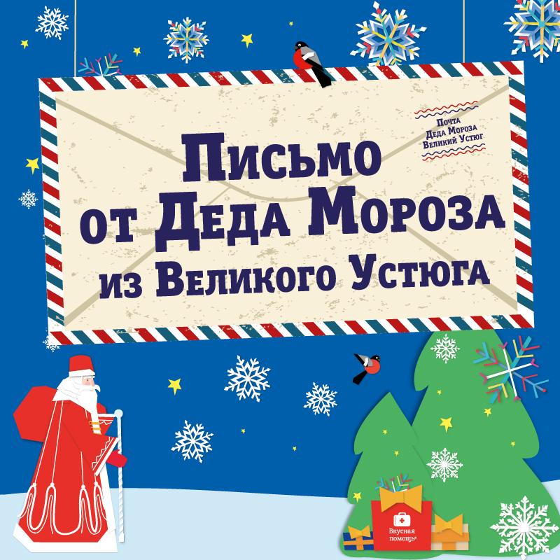Урок по стихотворению пушкина зимнее утро фгос