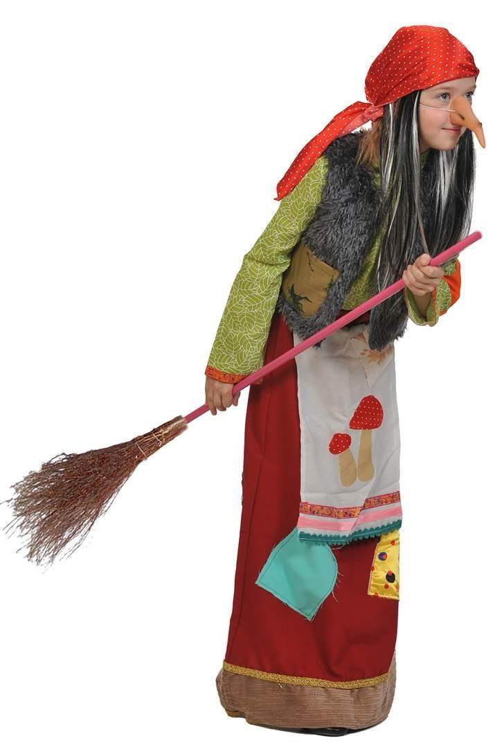 Своими руками детский костюм бабы-яги с