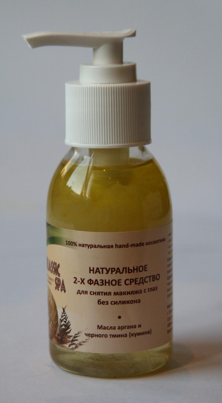 Jurassic SPA/ Натуральное двухфазное средство для демакияжа глаз, 100 мл., Jurassic SPA (Россия) купить в Москве: цены и отзывы