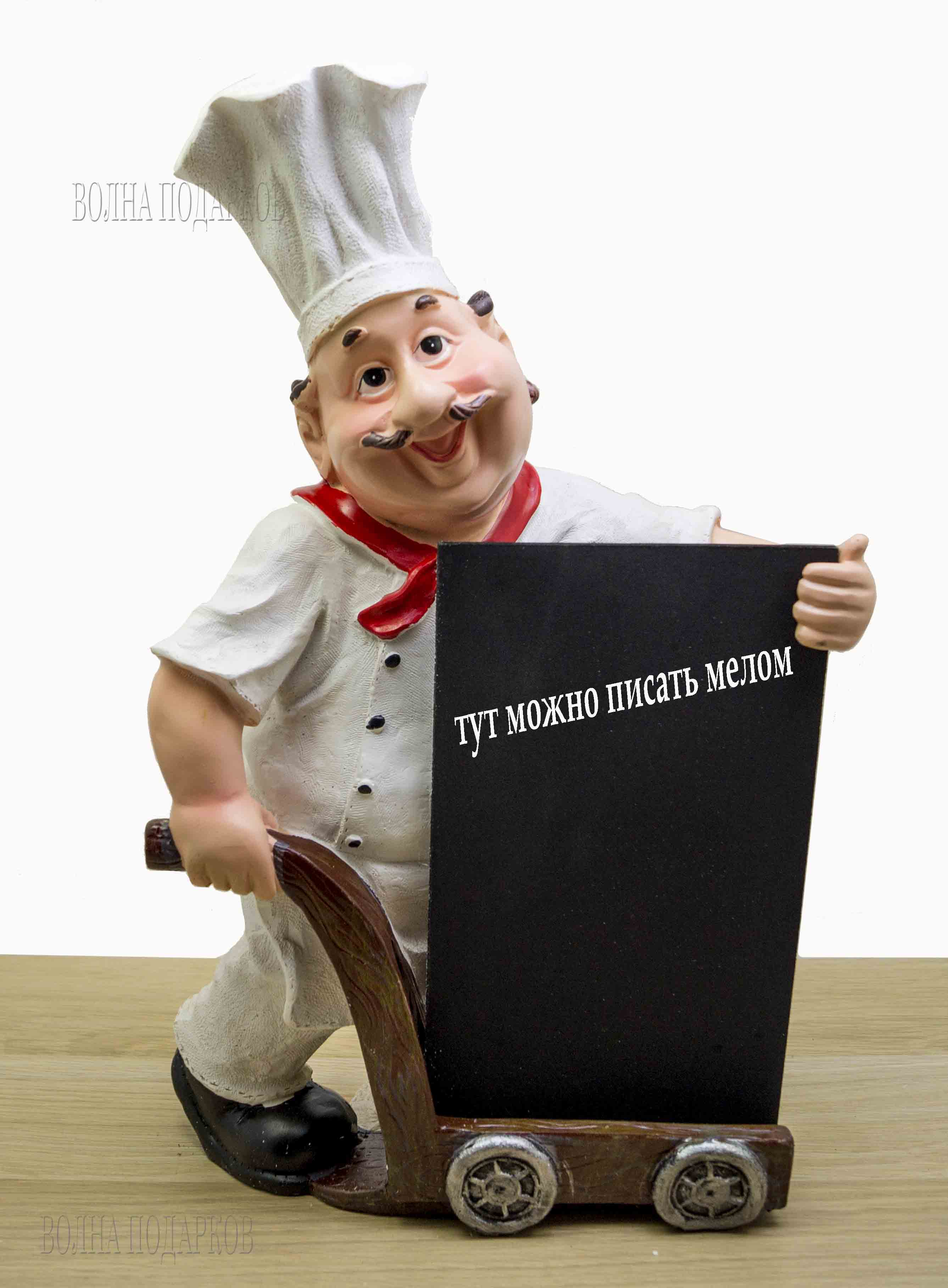 Подарок шеф повару, выбрать подарок для шеф повора