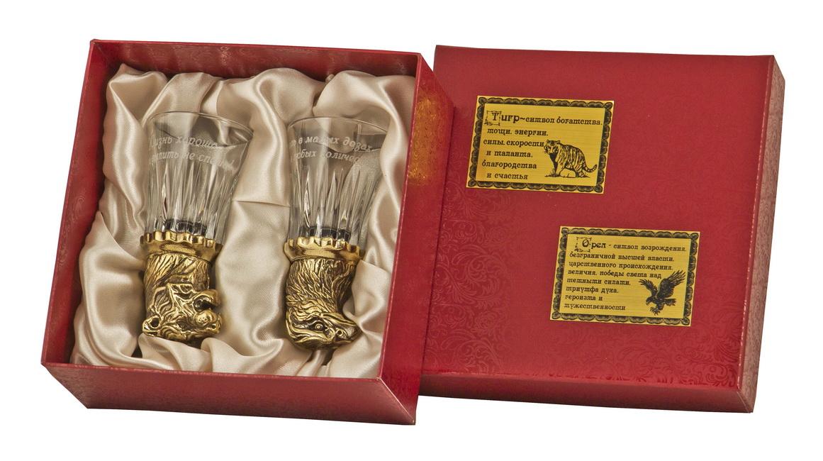 Подарок мужчине на день рождения до 3000 рублей 73