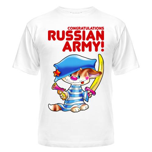 http://www.millionpodarkov.ru/incoming_img/vsemayki.ru/2192317.jpg