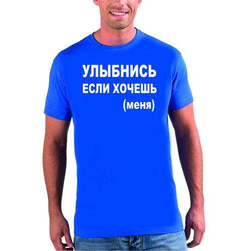 Футболки С Надписями В Калининграде