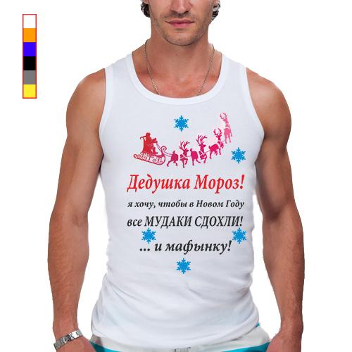 Стихи к подарку футболка 46