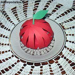Яблоко из бумаги своими руками