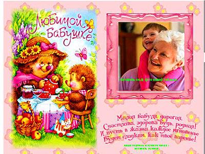 Поздравительная открытка к дню свадьбы