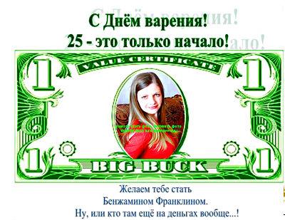 Стенгазета к 60 летию школы картинки