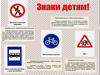 Гдз по русскому языку 10 Класс Гольцова Шамшин 2005 Год