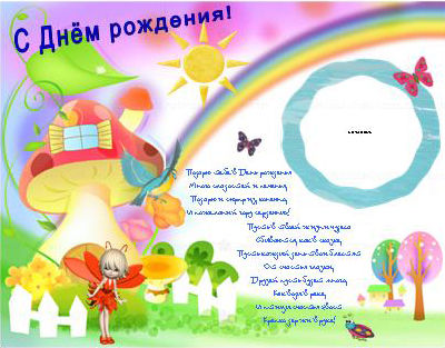 абхазско русский словарь: