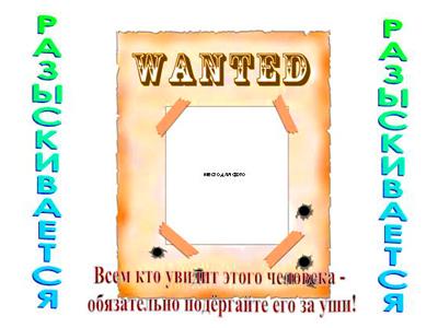 http://www.millionpodarkov.ru/stengazeta/wp-content/uploads/2013/02/rasiskivaetsa-p.jpg