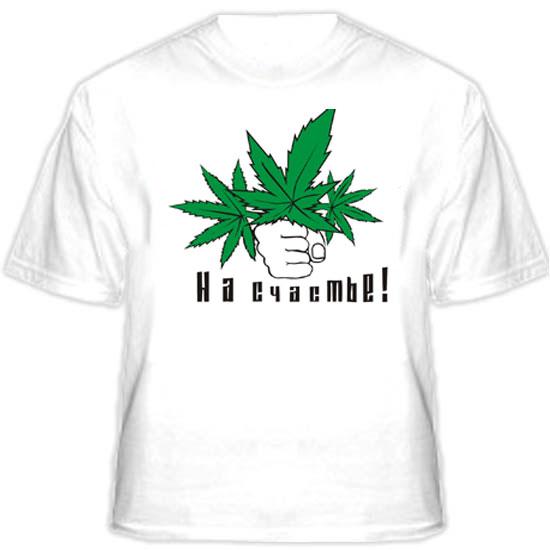 Надписи на футболках марихуана конопля в парке