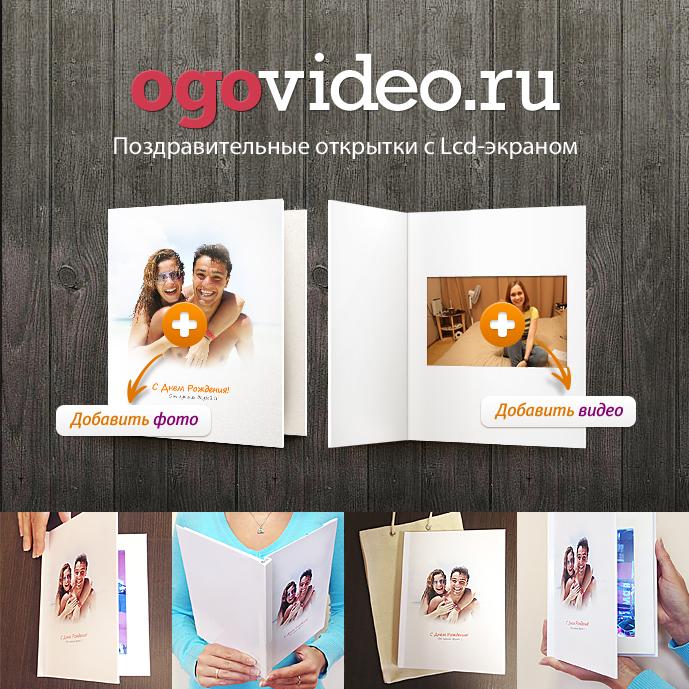 Картинки, продаю открытки с видео