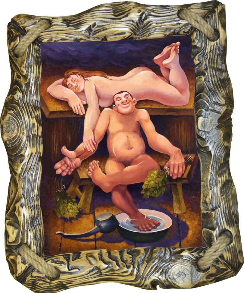 Рассказ баня в картинках