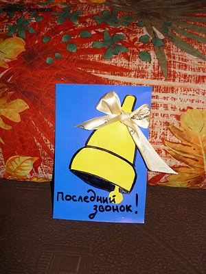 Рисунок человека, открытки для выпускников школы своими руками от первоклассника