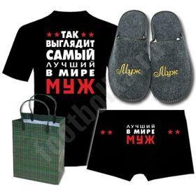 Подарок мужу Екатеринбург - Фанаты Приключений