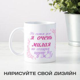 5c06071c3b023 Оригинальный подарок девочке, необычный подарок девочке, детские ...