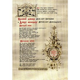 Крафты в unturned - Рецепты крафта Unturned » Страница 100