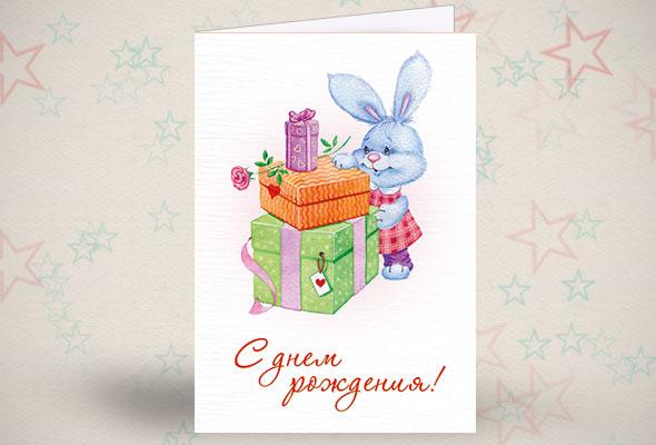 Днем, с днем рождения нянечке открытки