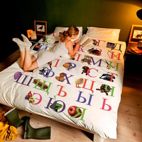 Открытки дню, прикольные картинки постельного белья