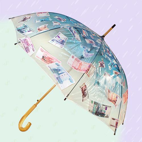 прикольное поздравление к подарку зонт с деньгами