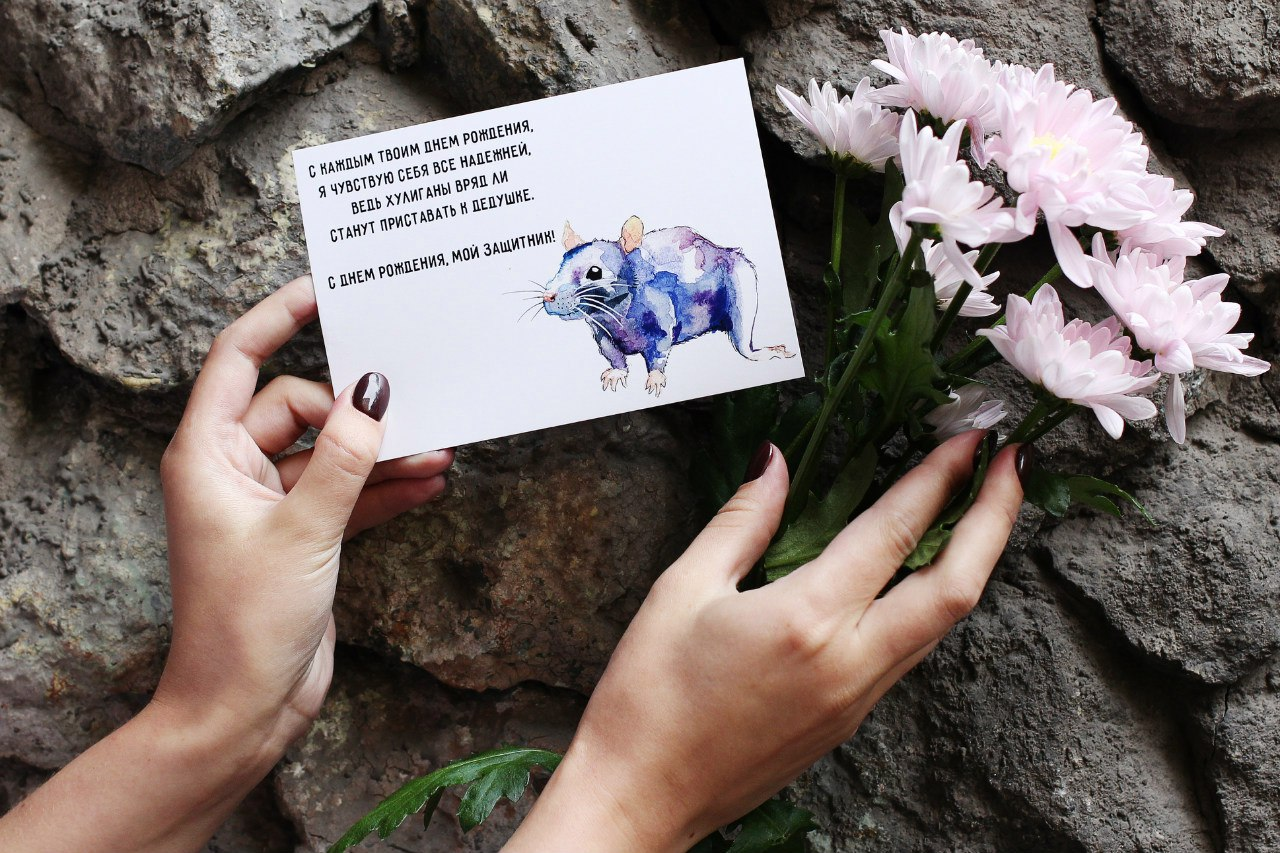 Новогодняя открытка мам купи, открытки для текста