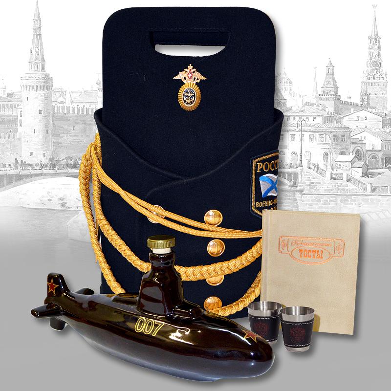 Какой подарок выбрать на День флота