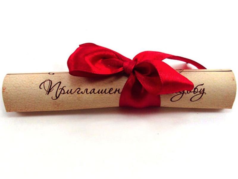 Заказать свиток поздравление на свадьбу