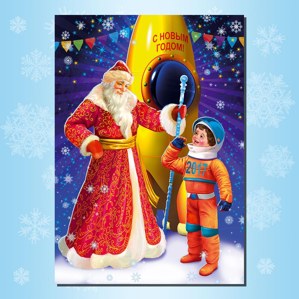 Картинки, подарок и открытка на новый год от деда мороза