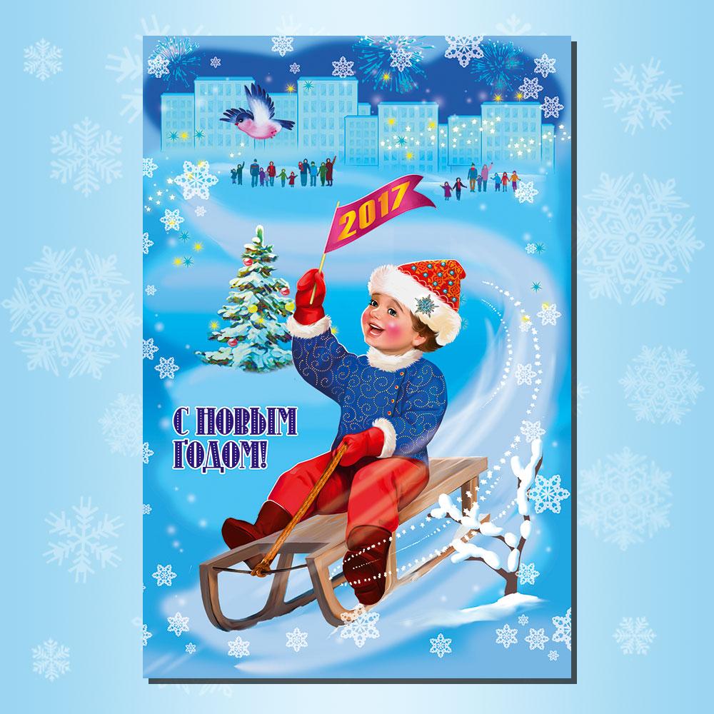 Открытка новый год мальчик, яндекс почта