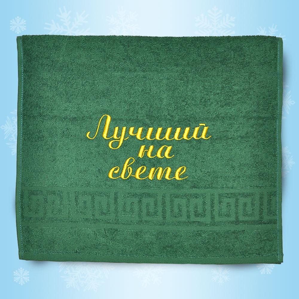 стихи полотенце в подарок хаматова снова вернулась