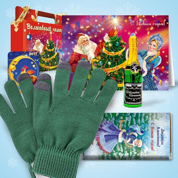 поздравления подарок перчатки какими качествами, характеристиками