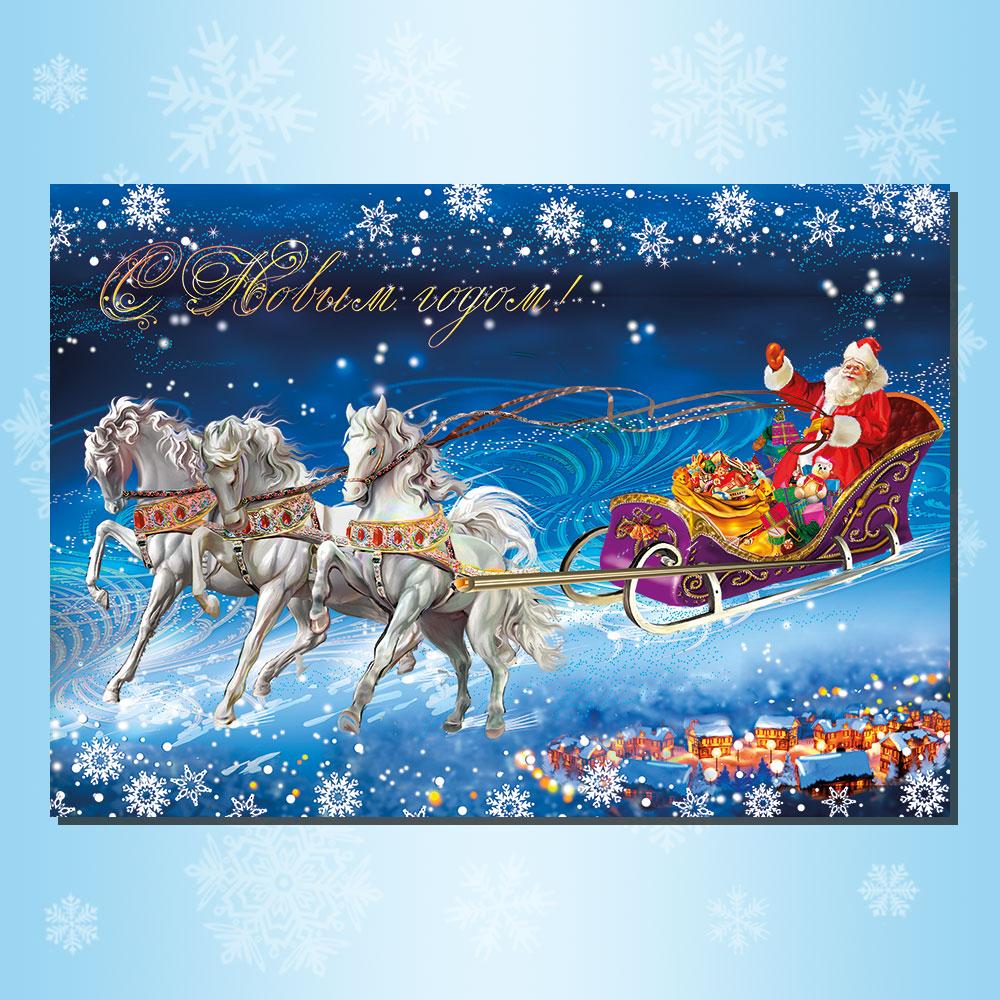Подарок и открытка на новый год от деда мороза, подарков
